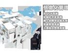 贵州网站建设 专注于贵阳网站建设 网站定制开发