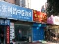 祥盛街临街商铺83平米、年租20万、售价283万