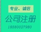 重庆代账公司 沙坪坝代理记账正规流程公布