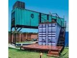 集裝箱 宏達-001 SVG集裝箱電氣集裝箱集裝箱售樓處