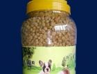 含鲜肉比超过百分之五独特狗粮销售招商纯天然不添加任何化学成份