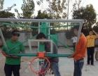 合肥A字型栏杆篮球架,户外国标篮球架移动式篮球架