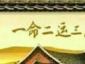起名、算命。阴阳风水布局就找中国易经文化于老师