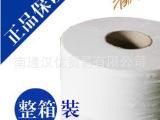江浙沪皖包邮清风双层BJ03A大卷纸大盘纸公用卫生纸12卷220