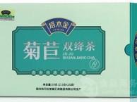 菊苣双降茶多少钱一盒//多少价格 能用多久