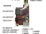 FPV无线图传无人机穿越机专用升级版TS582S迷你发射机