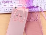 OPPO R5手机壳软R8107保护套软胶 R3 R7 R1C外