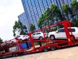 上海到蚌埠专业轿车托运公司 国内往返拖运私家车托运