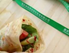 重庆哪里有手抓饼培训班手抓饼怎么做好吃手抓饼配方