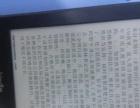 亚马逊电纸书 kindle paperwhite1