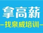 上海宝山机械设计钣金设计培训中心