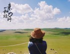 呼伦贝尔大草原 满洲里 额尔古纳 恩和 临江6日自助游