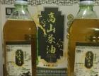 生态有机茶油