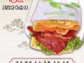 盐城学校附近的小吃大全,果蔬营养煎饼四季热卖选址灵活