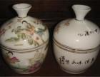 清朝瓷器保守收购价格-现金收购