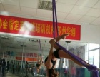 柳州专业酒吧领舞、钢管舞 专业夜场舞蹈培训学校