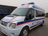东营医院救护车 ICU重症监护室转院