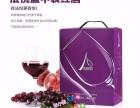 BIB盒中袋定制厂家 3L红葡萄酒无菌阀门袋