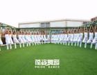 北京葆姿瑜伽兴趣班开班啦