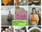 长沙哪有培训做浏阳蒸菜技术的浏阳蒸菜学习要多少钱
