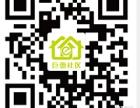 巨惠社区互联网连锁超市加盟-微店加盟