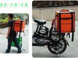 车载外卖保温箱 电动车送餐配送箱,专业保温箱