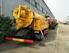 儋州南丰专业定做东风5吨至20吨吸污车清洗车吸粪车厂家直销