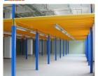 厂家直销保质保量各类型仓储货架阁楼平台等定制服务