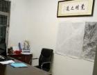 长荣新城 写字楼 280平米