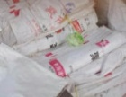 大量求购废旧编织袋和吨包袋造粒用 要求白色干净