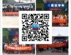 珠海学大客货车A1A2A3B1B2考训一体快班2个月拿证