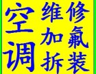 青岛李沧区海信空调专业维修 空调移机