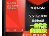 新款 红米note 智能3G手机 5.5寸八核 双卡双待 支持货