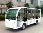 西安旅游观光车,电动观光车公司