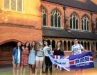 深圳奥德曼英国国际游学夏令营2019