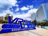 江西南昌第三届中国国际通信电子产业博览会