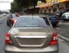 奇瑞E52014款 1.5 手动 智悦型 车主换车寄卖急急宁波看