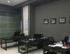 专业办公室装修、酒店装修设计、餐厅、商铺、娱乐场所