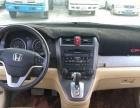 本田 CRV 2010款 2.4L 自动四驱豪华版