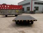 封闭式牵引拖车 散货平板车 行李运输拖车