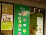 东莞广告条幅 标语牌制作