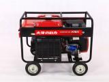 250A手启动本田发电电焊机