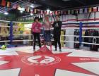 北京儿童哪家学拳击搏击泰拳散打好,北京少儿散打培训班