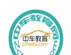 关于广东江门二手车鉴定评估师培训信息