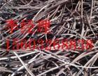 东光废电缆铝线黄铜回收