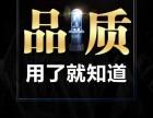 中国汽车氙气灯领导品牌海迪氙气灯诚招代理一起共享百万车灯市场