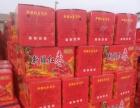 新疆阿克苏红枣批发