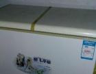 九成新的新飞冰柜便宜处理