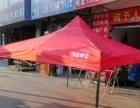 2x2米仅需140元全省包邮!折叠四角帐篷地摊架太阳伞