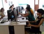 南宁电脑技能培训,办公软件,平面设计,网页设计3D设计培训